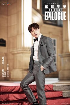 J-Hope BTS Epilogue