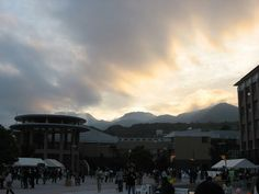 Beautiful sunset at the yama (mountain)