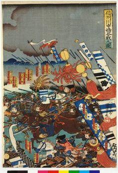 Pictures of Kawanakajima no Kassen | 歌川国芳: Shinshu Kawanakajima kassen no zu 信州川中嶋合戦 ...