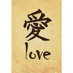 Amour                                                                                                                                                                                 Plus