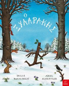Stick Man by Julia Donaldson/Axel Scheffler. I'm Stick Man, I'm Stick Man that's me! Can Stick Man make it home, despite the perils of the wider world? Toddler Books, Childrens Books, Thing 1, Julia Donaldson Books, Axel Scheffler, The Gruffalo, Stick Man, Puzzle Books, Early Readers