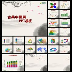 Classical chinese wind ppt templates free download ppt background classical chinese wind ppt templates free download ppt background picture powerpointppt httpweilipicweili1134347ml pinterest ppt toneelgroepblik