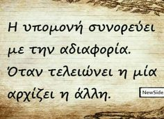 Photo Quotes, Picture Quotes, Wisdom Quotes, Me Quotes, Meaningful Quotes, Inspirational Quotes, Smart Quotes, Good Night Quotes, Greek Quotes
