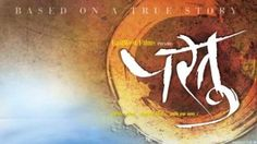 Partu Full Marathi Movie Download 
