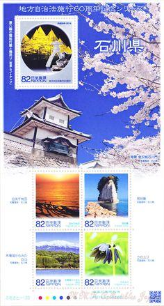 ISHIKAWA Stamp Sheet 2014 - MMH Collectibles Japan