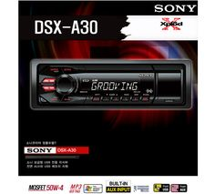 Sony DSX-A30 Car Digital Media Receiver USB/Aux-In Stereo Player MP3 WMA  $83.00