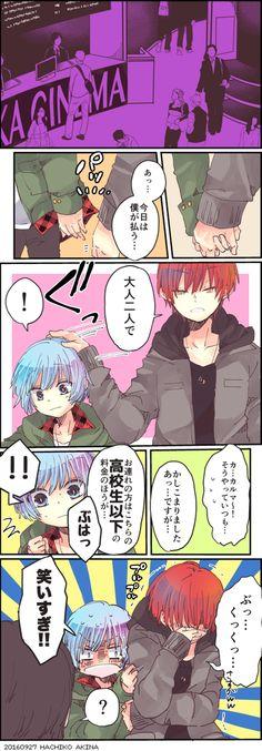 秋奈はちこ (@hachiko333dr) さんの漫画 | 72作目 | ツイコミ(仮) Manga Anime, Anime Art, Nagisa And Karma, Nagisa Shiota, Hachiko, Akakuro, Friend 2, Cute Love, Cute Drawings