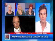 Η γκάφα του Μένιου Φουρθιώτη   news-piper.blogspot.gr