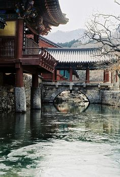 for those who love South Korea - on hiatus Places To Travel, Places To Visit, Asian Architecture, South Korea Travel, Fantasy Castle, Korean Art, Korean Traditional, Photos, Pictures