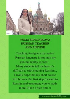 """Express language course """"Learn Russian and meet!"""""""