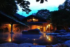 """ Yamabiko Ryokan""  Address 〒869-2402  6704 Manganji Minami Ogunimachi Aso-Gun Kumamoto Prefecture Japan  TEL : 81-967-44-0311  WEB : http://www.yamabikoryokan.com/foreign.html"