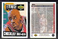 1993-1994 93-94 Upper Deck Collector's Choice #420 Jordan checklist ---> shipping is $0.01 !!!