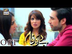 70+ Best Pakistani Dramas Original Sound Track (OST) images in 2020    pakistani dramas, ost, original sound track