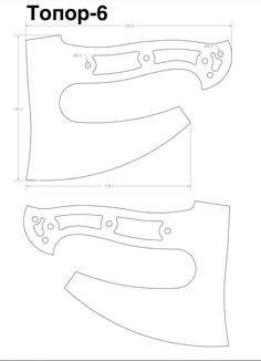Cool Knives, Knives And Swords, Knife Template, Knife Patterns, Knife Making, Skull Art, Blacksmithing, Hand Tools, Weapons