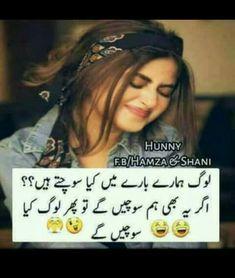 Hahahahaha Right babe,,, P. Jokes Pics, Jokes Quotes, Life Quotes, Qoutes, Urdu Quotes, Memes, Quotations, Miss U Mom Quotes, Funny Girl Quotes