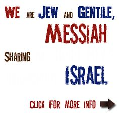 While checking out the Messianic Daily News portion on http://www.messianictimes.com  , check out this supporter's website