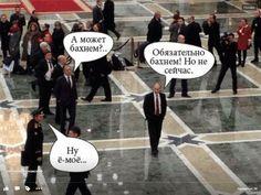 #Лавров, #Путин и офицер с ядерным чемоданом в Минске после переговоров с ЕС. Неизвестный мастер сделал из моей фотки