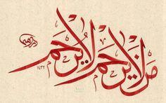 merhamet etmeyene merhamet olunmaz