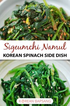 Side dish recipes 145030050488701351 - Sigeumchi namul is an easy Korean side dish (banchan) made with spinach. Simply blanch the spinach and season it. This recipe shows different ways to season the spinach. Source by koreanbapsang Korean Side Dishes, Side Dishes Easy, Vegetable Side Dishes, Side Dish Recipes, Veggie Recipes, Cooking Recipes, Healthy Recipes, Thai Side Dishes, Cooked Spinach Recipes