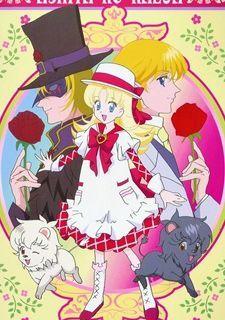 anime Ashita no Nadja Anime Love, Ashita No Nadja, Chibi, Otaku, Kamisama Kiss, Laughing Jack, Kawaii, Cosplay, Manga Games
