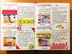 Very cute layout for journaling/smash booking.