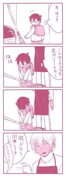 埋め込み画像 Detective Conan Ran, Detective Conan Shinichi, Kudo Shinichi, Magic Kaito, Case Closed, Anime Style, Manga Art, Animation, Humor