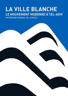La Ville Blanche Le Mouvement Moderne art poster / graphic design by Peter Szmuk (2004)