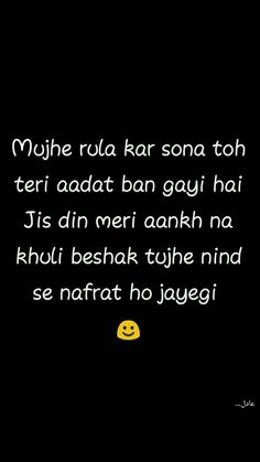 Shyari Quotes, Snap Quotes, Hurt Quotes, Funny Quotes, Hatred Quotes, Qoutes, Life Quotes, First Love Quotes, True Love Quotes