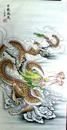 100% ORIENTAL ASIAN ART CHINESE FAMOUS WATERCOLOR PAINTING-China dragon