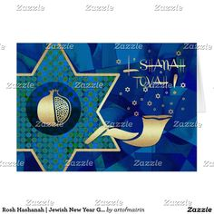 Free printable decorated shana tova greeting card my style rosh hashanah jewish new year greeting cards m4hsunfo