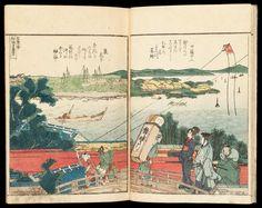 Ehon Sumidagawa Ryôgan ichiran (Pictures of Both Banks of the Sumida River)    [絵本隅田川] 両岸一覧  Japanese  Edo period  about 1804 (Kyôwa 4/Bunka 1)  Artist Katsushika Hokusai (Japanese, 1760–1849)