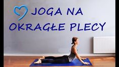 Yoga Dance, Belly Fat Workout, Running Motivation, Sciatica, Want To Lose Weight, New Job, Jogging, Pilates, Fitness Inspiration