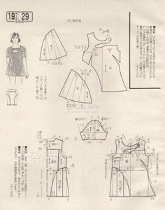 Japanese book and handicrafts - Lady Boutique Bodice Pattern, Top Pattern, Free Pattern, Japanese Sewing, Japanese Books, Clothing Patterns, Sewing Patterns, Book Crafts, Craft Books