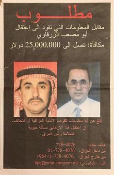 Wanted poster for then Emir of Al-Qaeda in Iraq, Abu Musab Al-Zarqawi, and future founder of ISIS. 2005 Al Qaeda, Tumblr, Baseball Cards, Movie Posters, Movies, Future, Future Tense, Films, Film