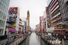 #Dotonbori is the place to be in #Osaka. Bursting with huge lights people and the smell of delicious street food it is very much alive at any hour!  . What's your favorite street food? . . . . . . #japan #japanlife  #japanesestyle #mytokyolife #photo_jpn  #ig_nihon #ig_nippon #lifeintokyo #japanstyle #tokyolife  #lovejapan #japanese #gaijin  #nihon #cooljapan #東京 #日本  #tokyo #tokyotravel  #japanphotographer  #japaneseculture #japaneselifestyle #japanfocus #外人  #osakatrip #どとんぼり #visitjapan…