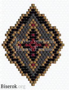 серьги из бисера с крестами схема, кирпичное плетение, схема кирпичик