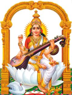 Saraswati devi 1321 Hindu God Wallpapers binapani and the rest for Mobile Phones, God Images HD Photos Lord Saraswati, Saraswati Photo, Saraswati Mata, Saraswati Goddess, Shiva Shakti, Krishna Hindu, Hindu Deities, Radhe Krishna, Sai Baba