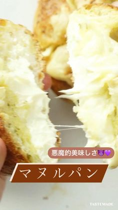 Brunch Recipes, Bread Recipes, Tastemade Japan, Mashed Potatoes, Bakery, Food And Drink, Tasty, Sweets, Meals