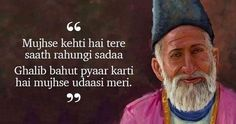 Even if you're not into poetry, you would have still heard of Mirza Ghalib. His shayaris don't just teach you about deeply complex emotions but also give you life lessons. His words on love, loss and Urdu Shayari Ghalib, Galib Shayari, Mirza Ghalib Shayari, Urdu Poetry Ghalib, Hindi Shayari Love, Sufi Poetry, Love Poetry Urdu, Sufi Quotes, Poetry Quotes