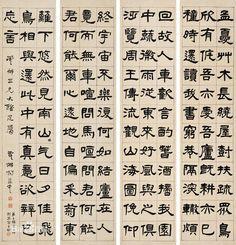 """杨沂孙(Yang Yi Sun)。 自邓石如以来的""""篆书大昌"""",同时也形成了婉丽遒劲的""""邓派""""一统天下的局面。当时较有影响的篆书家莫不学邓。而杨沂孙却能以篆籀融合的端庄、整饬书风开一新境。面对倾慕终生的邓石如,他终于可以对自己做出自信的,恰如其分的评价:""""吾察吾书,篆籀颉颃山民,(指邓石如)得意之处间或过之,隶不能及也。"""