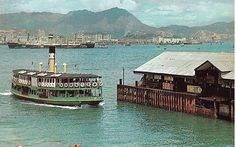 Star Ferry Pier | Hong Kong | The Star ferry pier used to be the main crossing point between Kowloon Peninsula and Hong Kong Island.