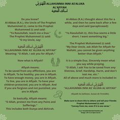 My dear readers, do you know what is Afiyah? I came across this post and just had to share it! Such a powerful dua we can all make! 💕 Something Big, Do You Know What, Spiritual Quotes, Meant To Be, Spirituality, Teaching, Thoughts, Canning, Sayings