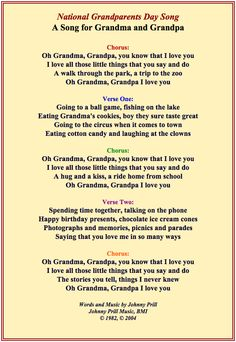 Let's sing this song with your grandparents on National Grandparents Day!