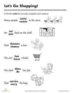 Worksheets: Simple Verbs: Let's Go Shopping!
