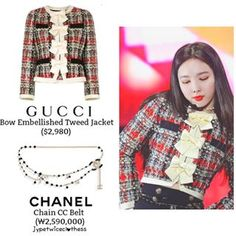 Kpop Fashion Outfits, Korean Outfits, Short Outfits, Women's Fashion Dresses, Womens Fashion, Twice Clothing, Pretty Outfits, Cute Outfits, Casual Outfits