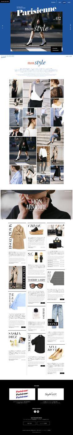 http://deuxieme-classe.jp/look/20160201/vol02.html