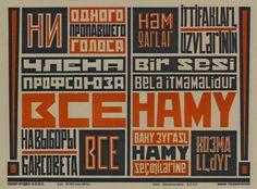 tervezőgrafika történet: Solomon Telingater, 1924