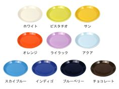 Rakuten: ARABIA (Arabia) KOKO plate 10cm- Shopping Japanese products from Japan