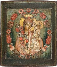"Russian Icon of the Mother of God ""The Unfading Flower"" Byzantine Icons, Byzantine Art, Russian Icons, Russian Art, Religious Icons, Religious Art, Madonna, Jesus Painting, Art Icon"