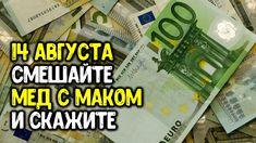 Euro, Mocha, Personalized Items, Moka